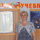 Чувилова Татьяна Анатольевна
