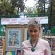 Климова Ольга Владимировна