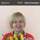 Брусинская Людмила Владимировна