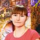Королькова Наталья Юрьевна