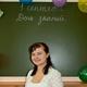 Коткова Светлана Борисовна