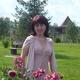 Серкова Ирина Ивановна
