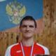 Переспелов Леонид Геннадьевич