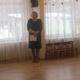 Светлана Станиславовна Мальцева.