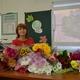 Яковенко Татьяна Николаевна