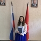 Гаджиева Карина Мурадовна
