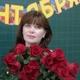 Билялова Елена Петровна