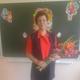 Калинина Марина Анатольевна