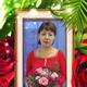 Азербаева Людмила Викторовна