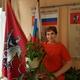 Тома Наталья Анатольевна