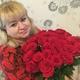 Банникова Наталья Викторовна
