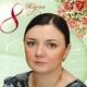 Голыбина Наталья Сергеевна