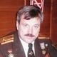 Григоренко Александр Григорьевич