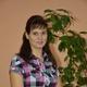 Бойцова Анжелика Валерьевна
