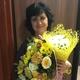Гаподченко Татьяна Анатольевна