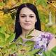 Герасименко Ольга Владимировна