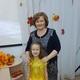 Белавина Марина Анатольевна