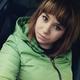 Герих Ирина Вячеславовна