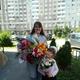 Долгушина Ангелина Алексеевна
