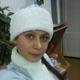 Ардашева Кристина Евгеньевна