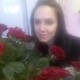Ардынцова Юлия Владимировна