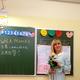 Резанова Людмила Петровна