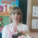 Чернова Светлана Евгеньевна