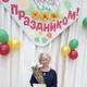 Сухарева Ольга Борисовна