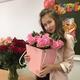 Трапезникова Анастасия Анатольевна