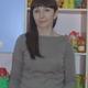 Пинкас Людмила Николаевна