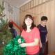 Селютина Любовь Николаевна