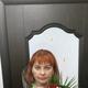 Гараева Наталья Анатольевна