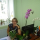 Сошнина Ирина Васильевна