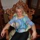 Погребнякова Ирина Александровна