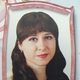 Голодова Наталья Геннадьевна