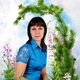 Морозова Татьяна Геннадьевна