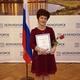 Юркова Оксана Викторовна