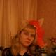 Сульдина Елена Николаевна
