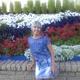 Беткер Людмила Владимировна