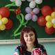 Cимоненко(Афонина) Лада Валерьевна