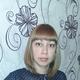 Кокурина Наталья Анатольевна