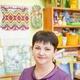 Кунгурова Лариса Евгеньевна