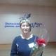 Сухоставская Ирина Александровна