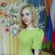 Шугаева Мария Олеговна
