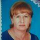 Бармашова Елена Федоровна