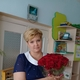 Ермолаева Галина Юрьевна