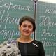 Байдина Ирина Юрьевна