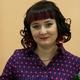 Степанова Юлия Александровна