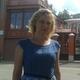 Таратынова Галина Геннадьевна