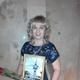 Луконина Елена Александровна